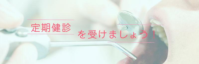 kenshin_eye